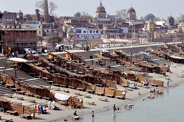 Ayodhya Ghat