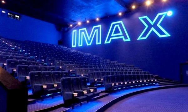 IMAX Phoenix