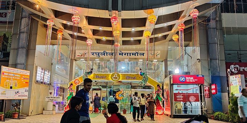 Raghuleela Mall Entrance