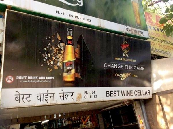 Best Wine Cellar