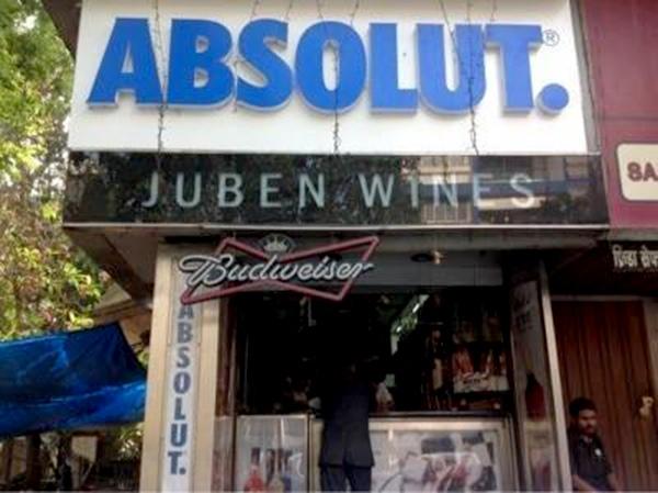 Juben Wines