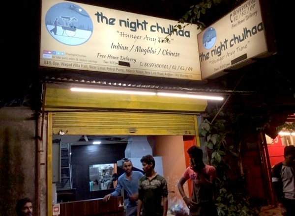 The Night Chulhaa