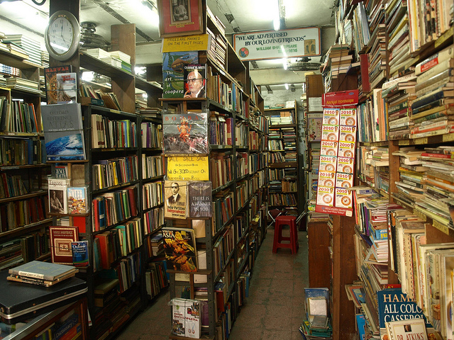 new-second-hand-bookshop