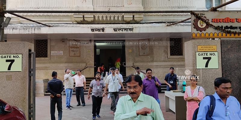 Bombay Hospital Entrance