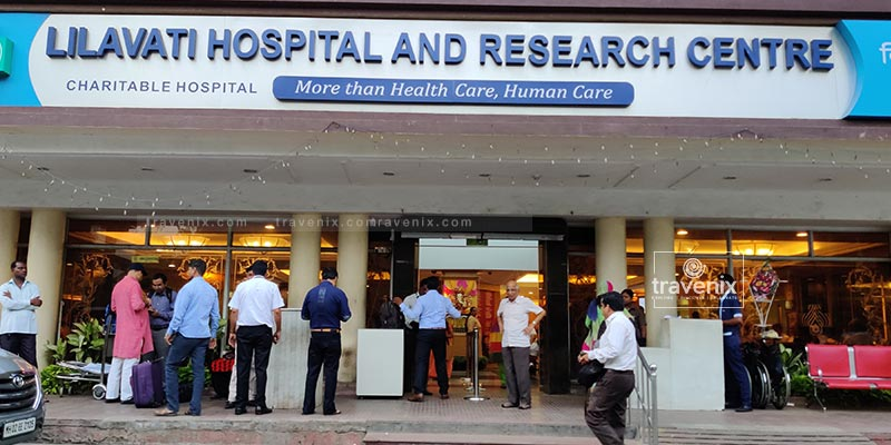 Lilavati Hospital And Research Centre Entrance