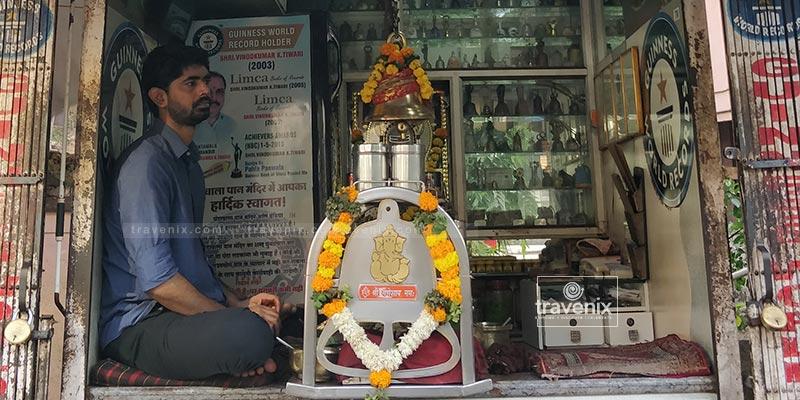 Borivali Ghanta Wala Pan Mandir