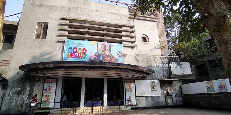 Aurora Cinema Outer