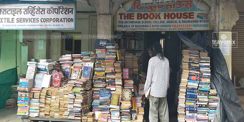 The Book House