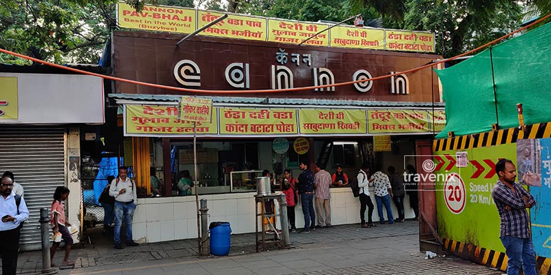 Cannon Pav Bhaji