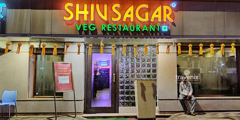 Pav Bhaji at Shiv Sagar