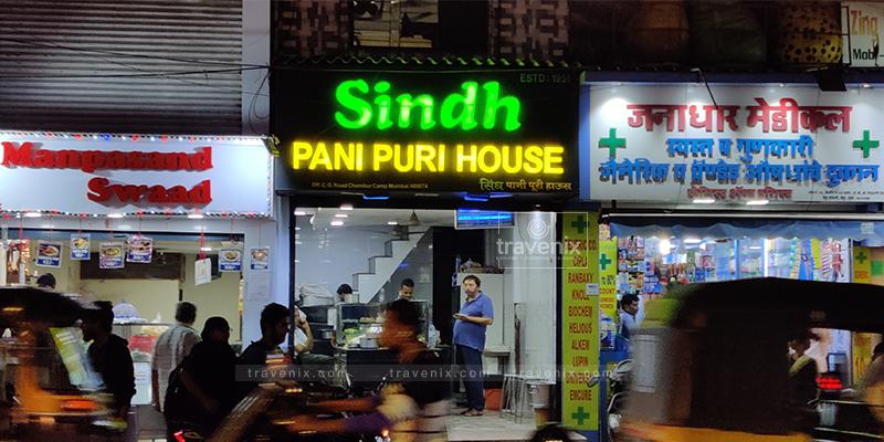 Sindh Pani Puri House at Chembur