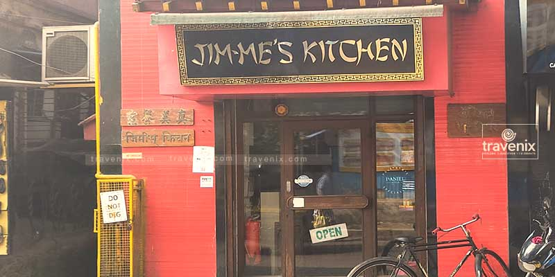 Daniel Patisserie - Jim Me's Kitchen