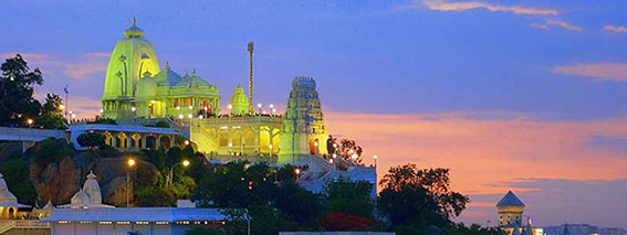 Birla Mandir - Hyderabad