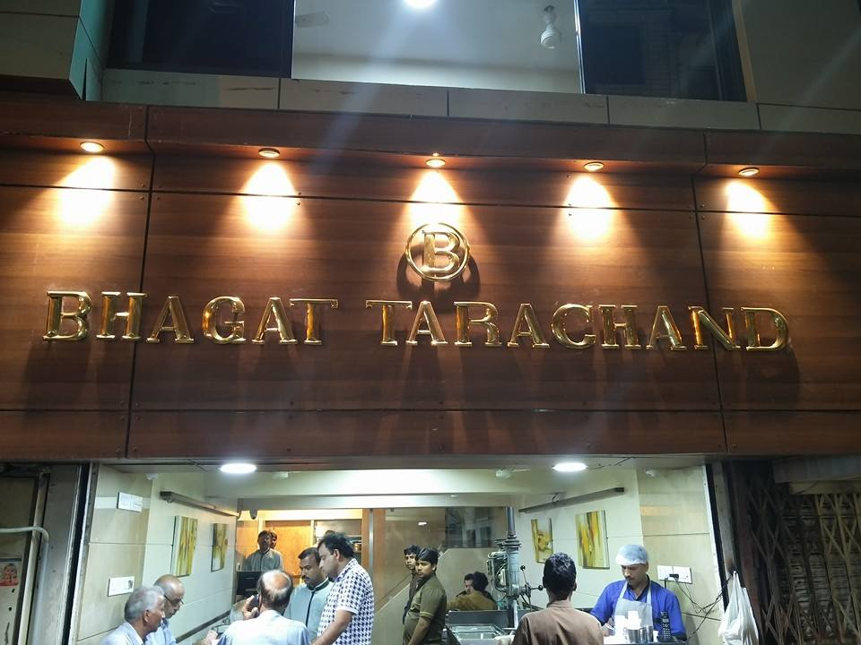 B Bhagat Tarachand Mumbai