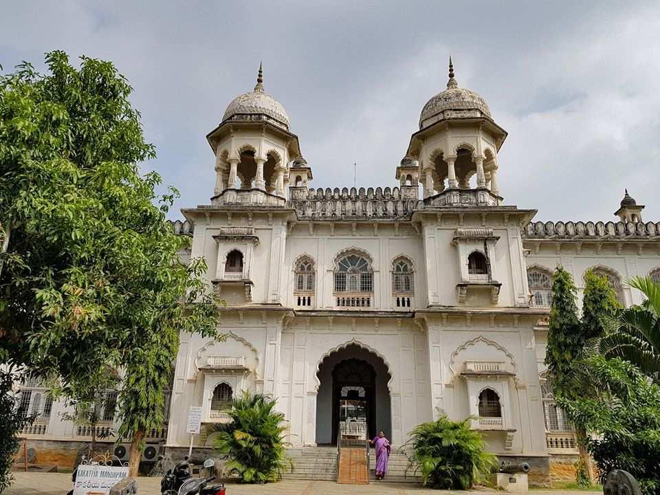 Telangana State Archaeology Museum
