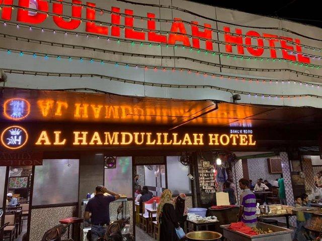 Alhamdulillah Hotel