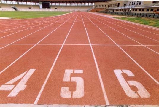 GMC Balayogi Sports Complex