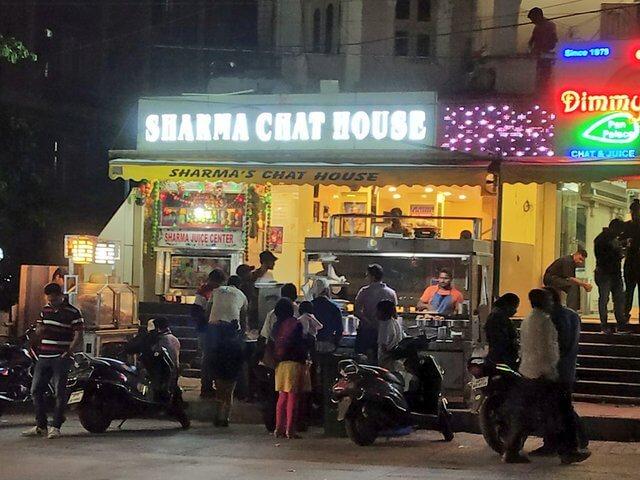 Sharma Chaat House